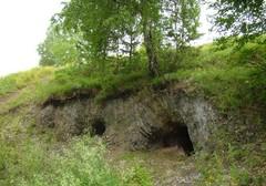 Айдашинская пещера