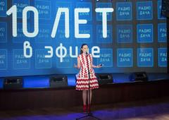 Генеральный директор Радио Дача Юлия Голубева