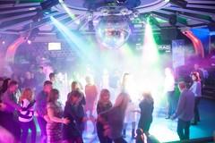 Гости вечеринки Disco Дача