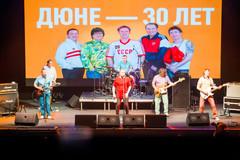Концерт группы Дюна