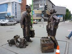 Города уДачи