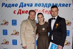 Виктор Дорин и ведущие Радио Дача Юлия Насонова, Денис Левашов