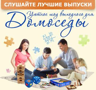 http://www.radiodacha.ru/