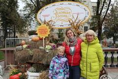 Гости фестиваля «Золотая Осень»
