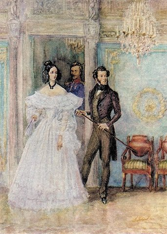 Картинки по запросу где пушкин познакомился с гончаровой