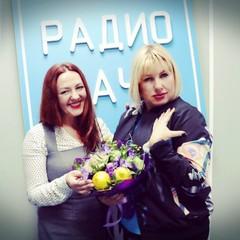 Ева Польна и ведущая Радио Дача Наталья Селихова