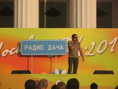ДЕНЬ РОЖДЕНИЯ ВВЦ ОТ РАДИО ДАЧА. Юрий Магомаев