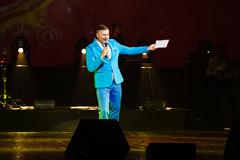 Ведущий концерта «Удачные песни» Денис Чудаев