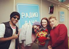 Группа «ПМ» и ведущая Радио Дача Наталья Селихова