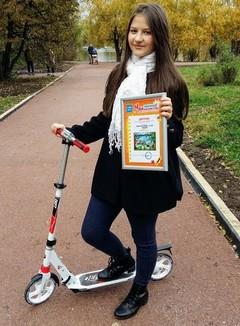 Аверина Мария, город Москва. Победительница конкурса детских рисунков «Мои удачные каникулы»