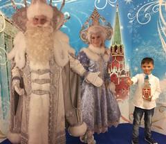 Дети победителей игры «Города удачи» на Кремлёвской ёлке