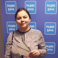 Татьяна Лимакова, победительница розыгрыша билетов на концерт «Удачные Песни»