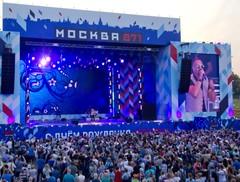 Зрители на концерте Радио Дача в День города