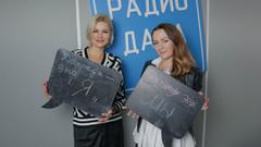 Ирина Круг и Наталья Селихова