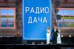 DISCO ДАЧА в Санкт-Петербурге. Группа Reflex и Николай Басков
