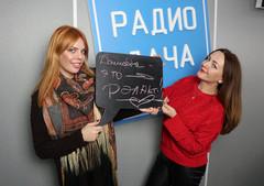 Анастасия Стоцкая и Наталья Селихова