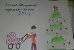 Данила Гладышев, 9 лет, Мичуринск