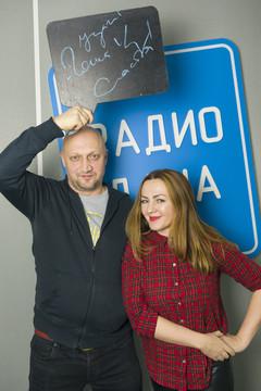 Гоша Куценко и ведущая Радио Дача Наталья Селихова