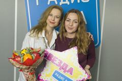 Певица Юта и ведущая Радио Дача Наталья Селихова