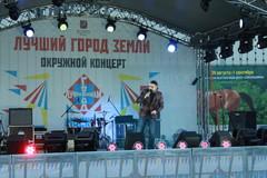 Концерт Мой район, мой округ. Сокольники. Эдвард Хачарян