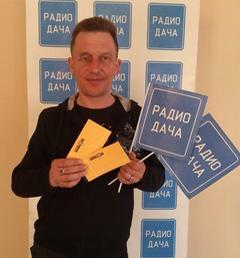 Александр Жаров. Победитель DISCO розыгрыша-2013