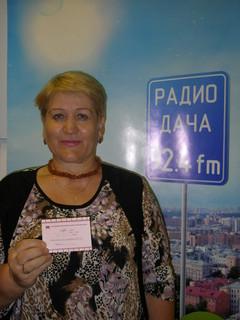 Гордиенко Татьяна. Победитель розыгрыша билетов на концерт Александра Серова