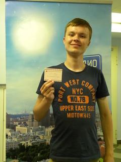 Буланов Александр, победитель розыгрыша билетов на концерт Александра Серова