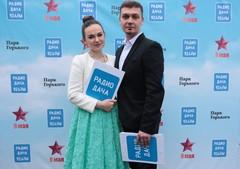 Юлия Насонова и Денис Левашов