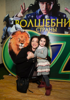 Волшебник страны OZ. Алена Хмельницкая