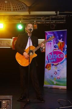 Вечеринка Disco Дача. Группа Happy Sovok