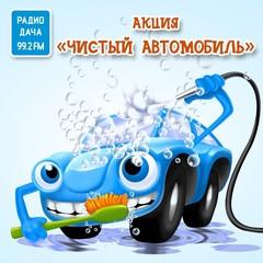 Радио Дача - Петрозаводск