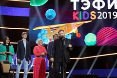 Тимур Вайнштейн на премии «ТЭФИ-KIDS»