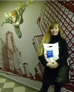 Гибадулина Екатерина. Победительница розыгрыша Масленица