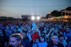 Гости концерта Радио Дача