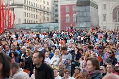 Концерт 9 мая. Зрители