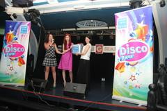 Вечеринка DISCO Дача. Розыгрыш
