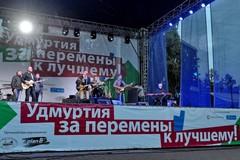 Радио Дача-Ижевск