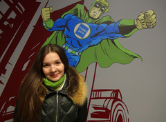 Победительница розыгрыша Ирина Михеева