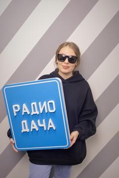 Гузель Хасанова