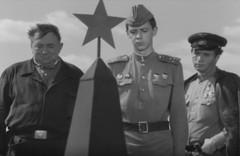 Кадр из фильма «В бой идут одни «старики»