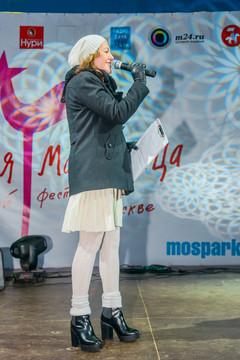 Наталья Селихова