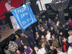 Открытие радио ДАЧА в Нижнем Новгороде