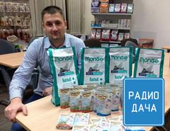 Антон Пинчук из Москвы