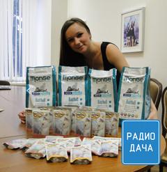 Екатерина Рассаднева из Москвы