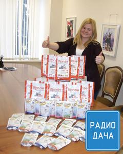 Светлана Прусова из Москвы
