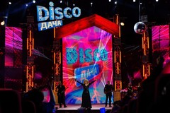 Ирина Аллегрова на концерте Disco Дача 2015