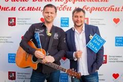 Яков Кирсанов и Денис Годицкий на концерте Радио Дача