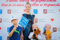 Юта с детьми на концерте Радио Дача