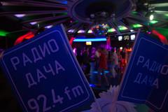 DiscoВечеринки Радио Дача